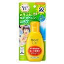 ビオレ UV のびのびキッズミルク (SPF50+/PA++++) 90g