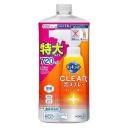 キュキュット CLEAR泡スプレー オレンジの香り つめかえ用 特大サイズ 720mL