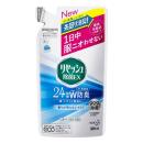 リセッシュ 除菌EX 香りが残らないタイプ つめかえ用 320mL