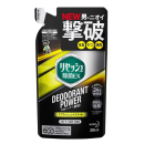 リセッシュ 除菌EX デオドラントパワー スプラッシュシトラスの香り つめかえ用 310mL
