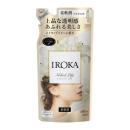 フレアフレグランス IROKA ネイキッドリリーの香り つめかえ用 480mL