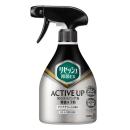 リセッシュ 除菌EX アクティブアップ アクアグリーンの香り 本体 350mL