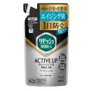 リセッシュ 除菌EX アクティブアップ アクアグリーンの香り つめかえ用 300mL