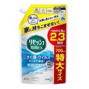 リセッシュ 除菌EX 香りが残らないタイプ つめかえ用 特大 700mL