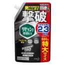 リセッシュ 除菌EX デオドラントパワー 香りが残らないタイプ つめかえ用 特大 700mL