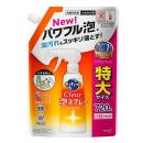 キュキュット Clear泡スプレー オレンジの香り つめかえ用 特大 720mL
