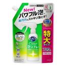 キュキュット Clear泡スプレー グレープフルーツの香り(微香性) つめかえ用 特大 720mL