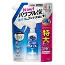 キュキュット Clear泡スプレー 無香性 つめかえ用 特大 720mL