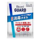 ビオレガード 薬用消毒タオル 個装1枚入×5包