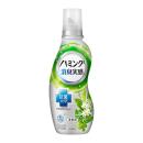 ハミング 消臭実感 リフレッシュグリーンの香り 本体 530mL