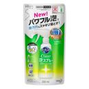キュキュット Clear泡スプレー グレープフルーツの香り(微香性) つめかえ用 250mL