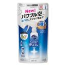 キュキュット Clear泡スプレー 無香性 つめかえ用 250mL