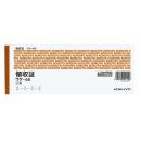 コクヨ 領収証 小切手判ヨコ型 二色刷り ウケ−55 50枚