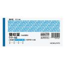コクヨ BC複写領収証(バックカーボン) 3枚複写 小切手判ヨコ型 二色刷り ウケ−92 50組