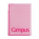 コクヨ キャンパスカバーノート(プリント収容ポケット付き) ピンク ノ−623A−P