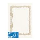 コクヨ 賞状用紙 プリンタ対応 A3 タテ書き カ−SJ113