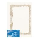コクヨ 賞状用紙 プリンタ対応 B4 タテ書き カ−SJ104