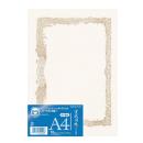 コクヨ 賞状用紙 プリンタ対応 A4 タテ書き カ−SJ114