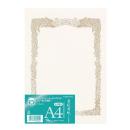 コクヨ 賞状用紙 プリンタ対応 A4 ヨコ書き カ−SJ214