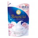バウンシア ボディソープ エレガントリラックスの香り つめかえ用 430mL