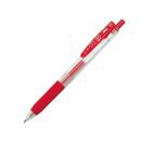 ゼブラ ジェルボールペン サラサクリップ 0.5 赤