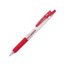 ゼブラ ジェルボールペン サラサクリップ 0.4 赤