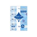 エリエール Plus+キレイ ペーパータオル コンパクトタイプ 200枚(2枚重ね) 5個パック