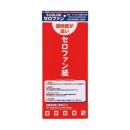 トーヨー 5カラー セロファン [ 赤・緑・青・黄・透明 ]