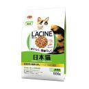 ラシーネ 日本猫用 600g