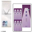 日本香堂 青雲バイオレット 進物型 6包入 包装品