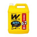 WORKERS 作業着専用洗い 液体洗剤 業務用 4500g
