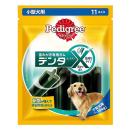 ペディグリー 歯みがき専用ガム デンタエックス 小型犬用 〜10kg 11本入
