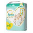 パンパース はじめての肌へのいちばん テープ 新生児用 70枚