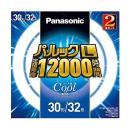 パナソニック 丸形蛍光灯 パルックL 30形・32形 セット クール色
