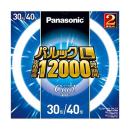 パナソニック 丸型蛍光灯 パルックL 30形・40形 セット クール色