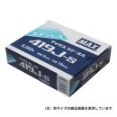 MAX 4Jステープル 419J−S シロ