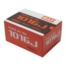 MAX 10Jステープル 1016J