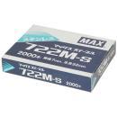 MAX 7Mステープル 722M−S