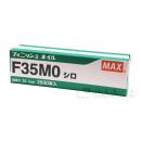 MAX フィニッシュネイル F35M0 シロ