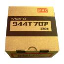 MAX 9Tステープル 944Tフロア