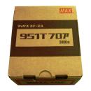 MAX 9Tステープル 951Tフロア