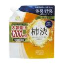 太陽のさちEX 柿渋ボディソープ 詰替え用 大容量 1200mL