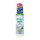 CHARMY Magica 酵素+ グリーンアップル 本体 220mL