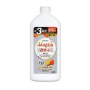 CHARMY Magica 酵素+ フルーティオレンジ つめかえ用 570mL