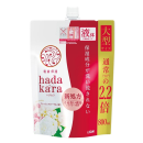 hadakara ハダカラ ボディソープ フレッシュフローラルの香り つめかえ用大型サイズ 800mL