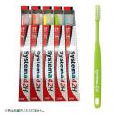 ライオン 歯科用 DENT.EX システマ42H レギュラー/刷掃力強化タイプ かため