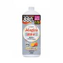 CHARMY Magica 酵素+ フルーティオレンジの香り つめかえ用 大型 880mL