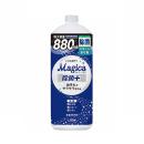 CHARMY Magica 除菌+ フレッシュシトラスグリーンの香り つめかえ用 大型 880mL