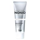 NONIO プラスホワイトニング 薬用ハミガキ フレッシュホワイトミント 130g