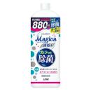 CHARMY Magica 速乾+ からっと除菌 ホワイトローズの香り つめかえ用 大型 880mL